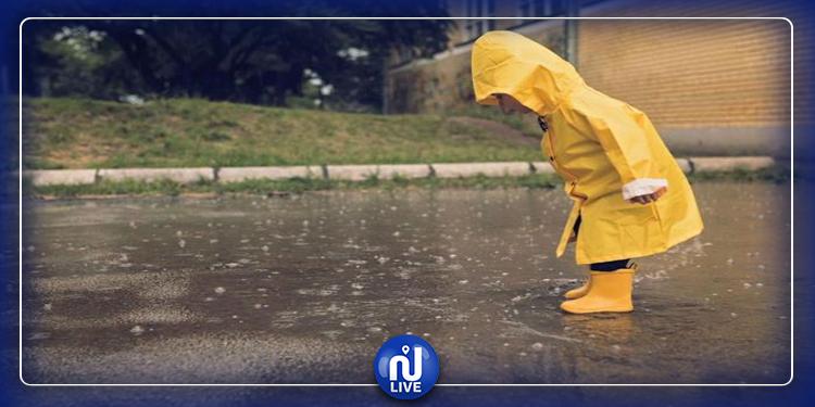 طقس اليوم: انخفاض في درجات الحرارة وأمطار مرتقبة
