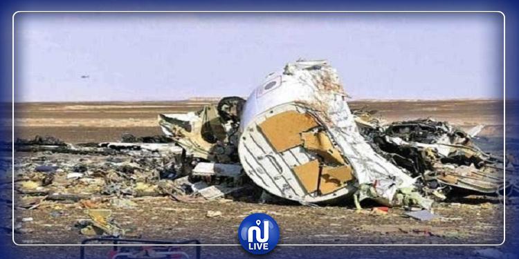 الولايات المتحدة: مصرع 5 أشخاص في تحطّم طائرة