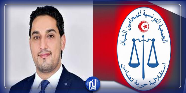 طارق الحركاتي رئيسا للجمعية التونسية للمحامين الشبان