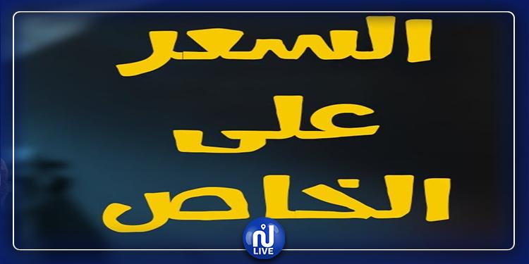 مصر: غرامة مالية لمن يرسل أسعار المنتجات الالكترونية على الخاص