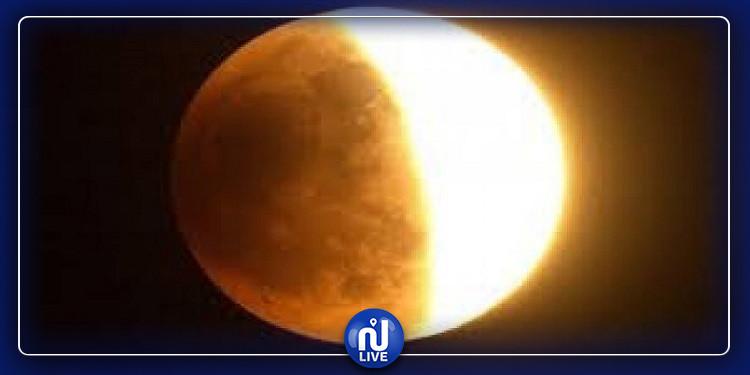 اليوم: خسوف شبه ظل جزئي للقمر في تونس