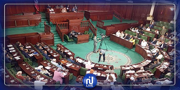 موعد الجلسة العامة لانتخاب أعضاء المحكمة الدستورية