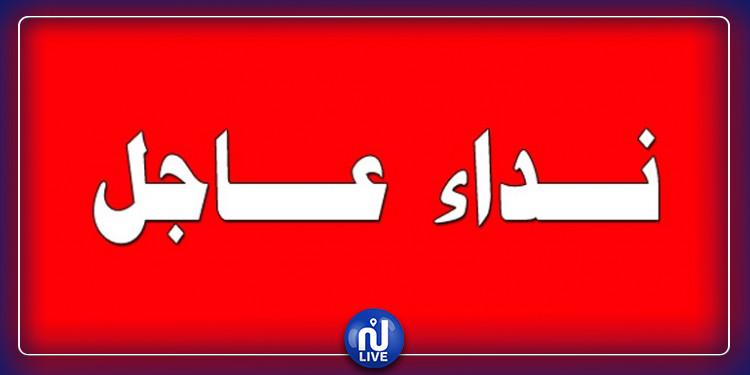 بعد إصابة طاقم باخرة بكورونا: نداء عاجل من وزارة الصحة