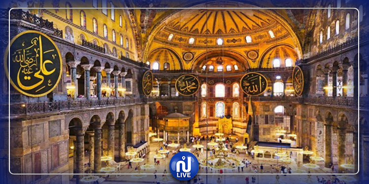 رسميا: تحويل متحف آيا صوفيا بتركيا إلى مسجد