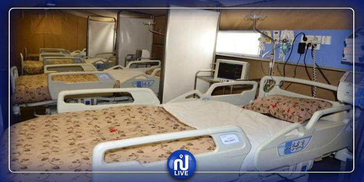 غدا: تركيز مستشفى ميداني عسكري بالحامّة