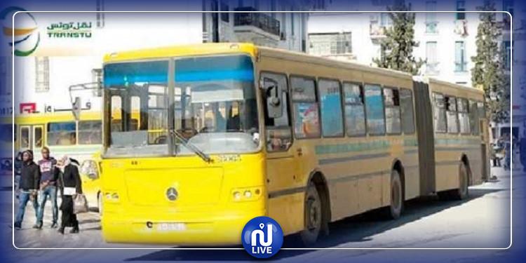 تأجيل التغيير الجزئي لمسالك الحافلات 32 ت و71 والجيّارة_سليمان كاهية
