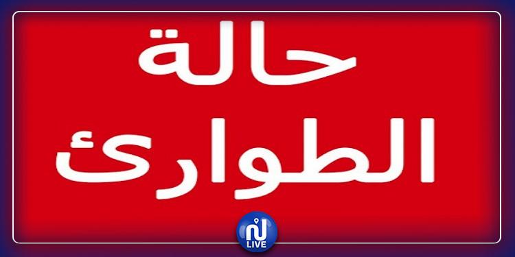 إعلان حالة الطوارئ في بيروت