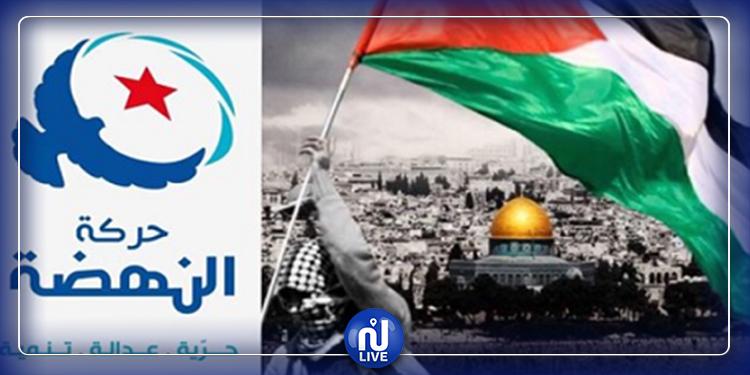 حركة النهضة تتضامن مع الشعب الفلسطيني