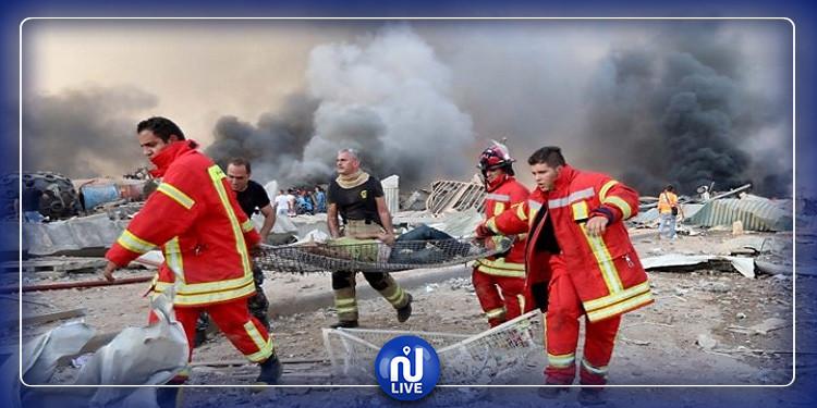 ارتفاع عدد ضحايا انفجار بيروت