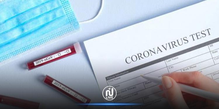 بنزرت: إخضاغ 58 جزائريا لتحليل كورونا بعد محاولتهم اجتياز الحدود خلسة