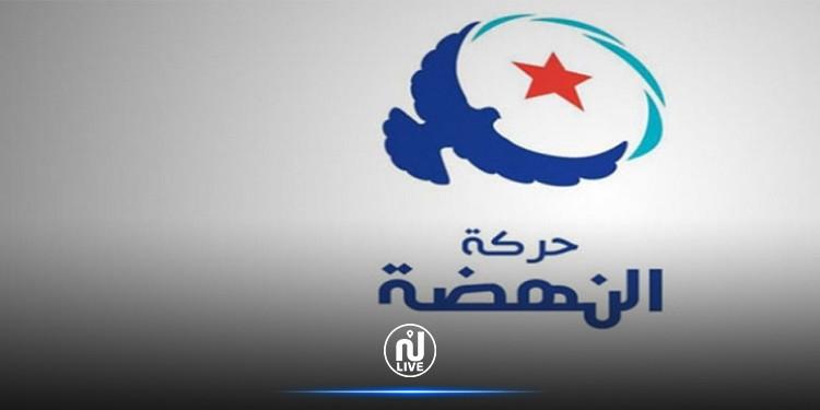حركة النهضة تسحب مشاريع اللوائح التي قدمتها لمكتب مجلس النواب