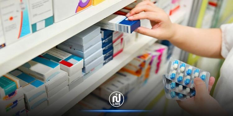فقدان عدد من الأدوية: الصيدلية المركزية تدعو إلى مراجعة الأطباء