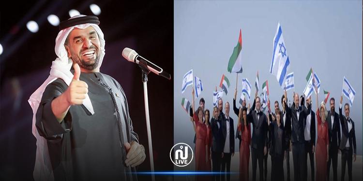حسين الجسمي يهدي فرقة إسرائلية معزوفة موسيقية (فيديو)