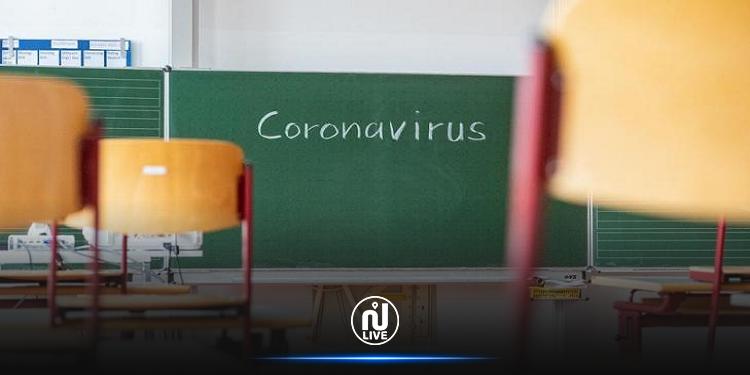بسبب كورونا: غلق عدد من المؤسسات التربوية بسيدي ثابت