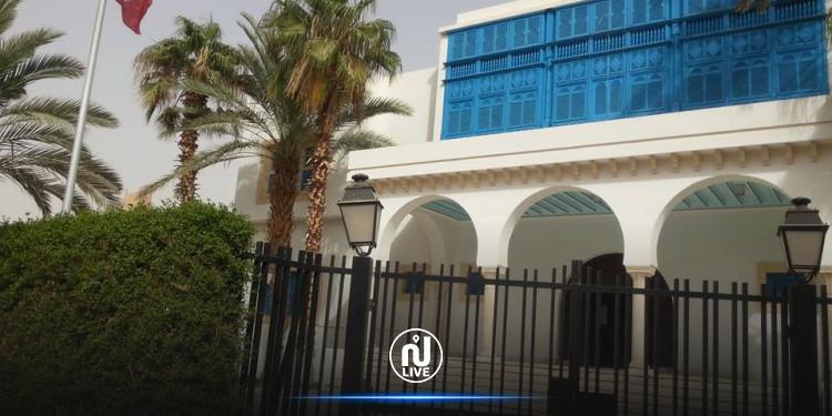 بسبب كورونا: غلق مقرّ سفارة تونس بالرياض