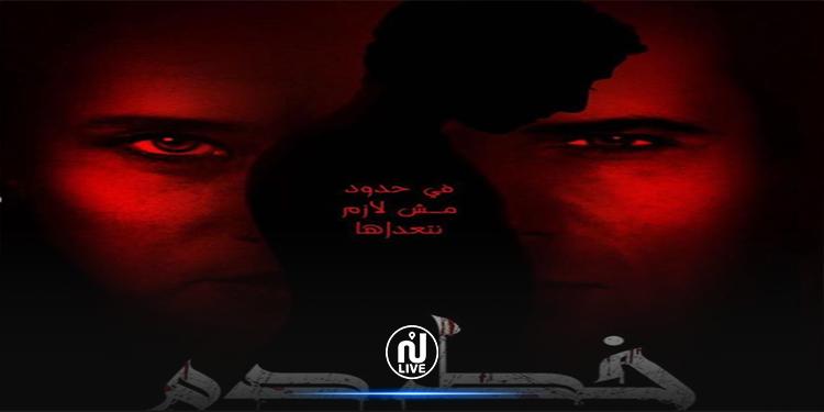 فيلم رعب يجمع ظافر العابدين ونيللي كريم (فيديو)