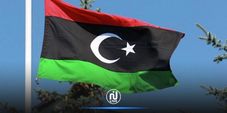 غدا: انطلاق ملتقى الحوار السياسي الليبي