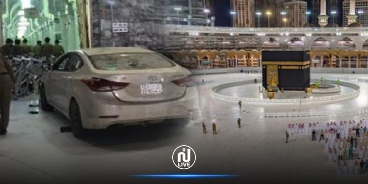 سيارة تقتحم ساحة الحرم المكي (فيديو)