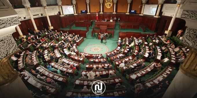 إجراءات خاصة داخل البرلمان بمناسبة الجلسة العامة مع الحكومة