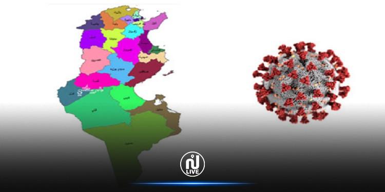 مستجدات الوضع الوبائي بمختلف ولايات الجمهورية