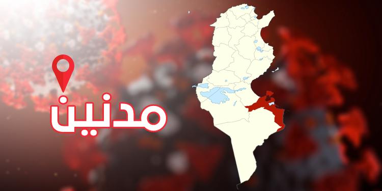 مدنين: ارتفاع الاصابات بفيروس كورونا