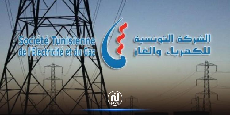 الكاف: انقطاع التيار الكهربائي في هذه المناطق