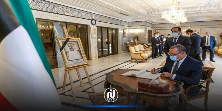 رئيس الحكومة يقدم واجب العزاء في وفاة أمير الكويت