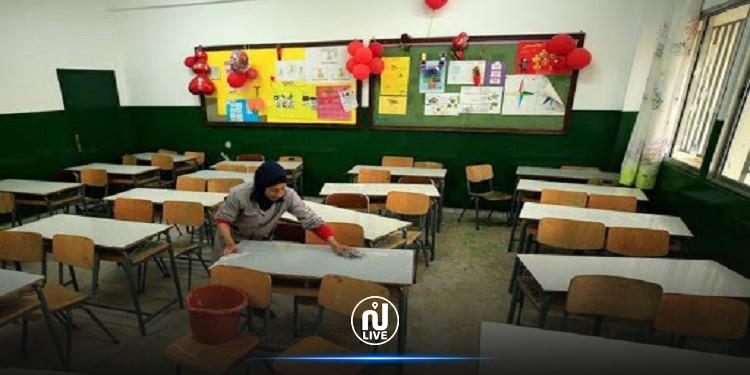 نابل : غلق مدرسة ابتدائية و4 رياض أطفال