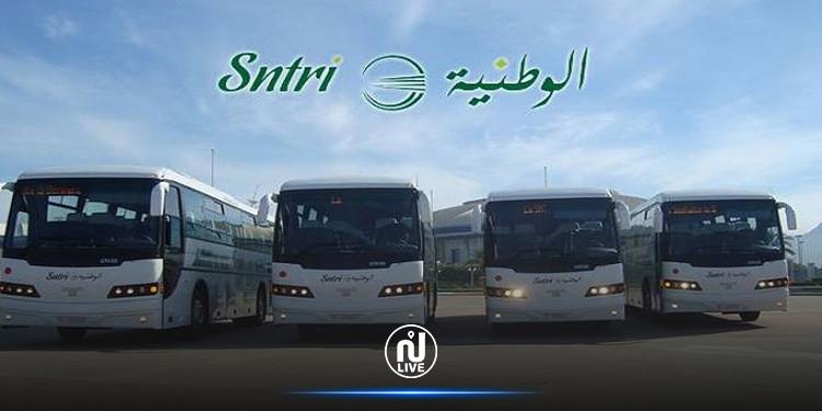 تعديل في توقيت خطوط الحافلات بين المدن