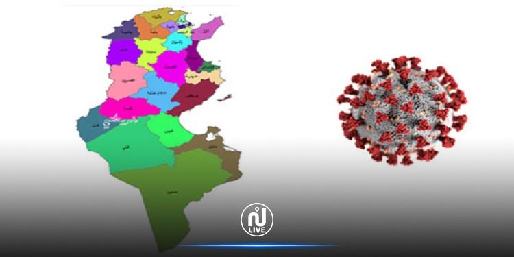 تطوّر الوضع الوبائي بمختلف ولايات الجمهورية