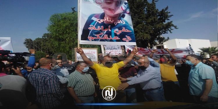 القصرين: احتجاجات للمطالبة بتنفيذ الإعدام في حقّ قتلة شابين (صور)