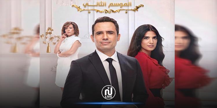 موعد عرض الجزء الثاني من ''عروس بيروت''