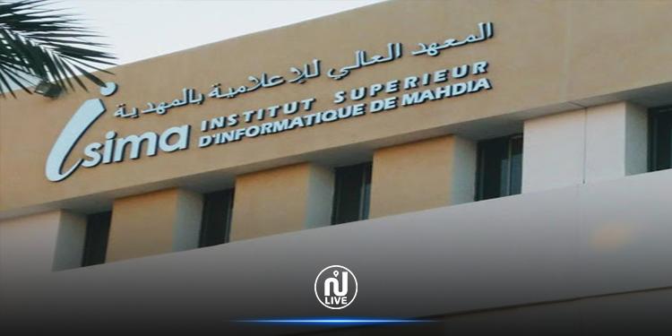 المهدية: اصابة 19 طالبا بكورونا في المعهد العالي للإعلاميّة