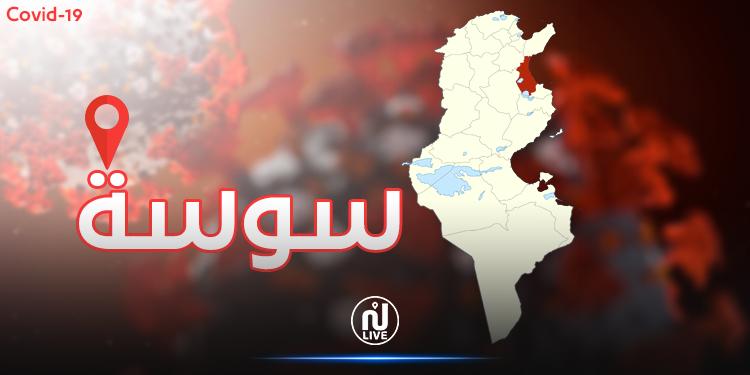 سوسة: 7242 اصابة مؤكدة بكورونا