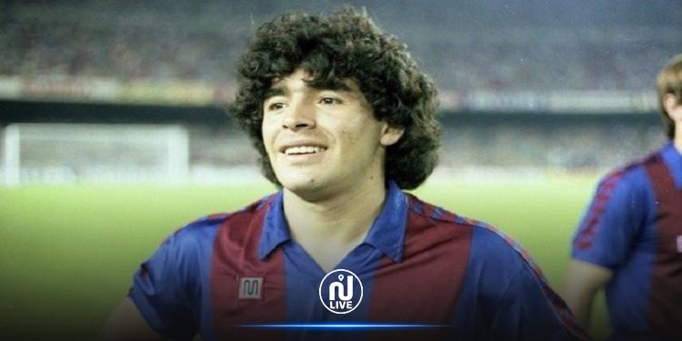 نادي برشلونة ينعى مارادونا: شكرا على كل شيء