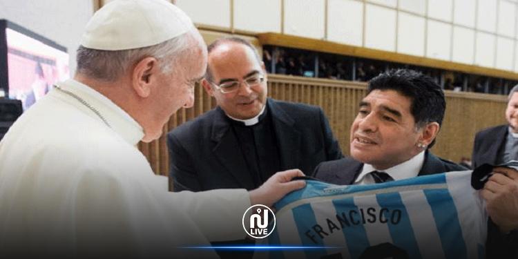 بابا الفاتيكان يصلي من أجل مارادونا