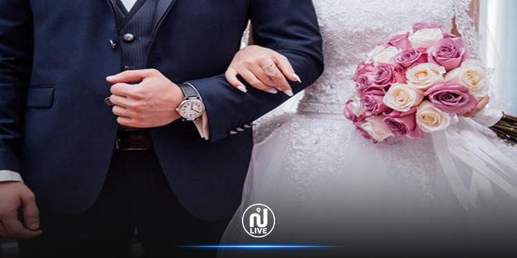 قبلي: تعليق إبرام عقود الزواج