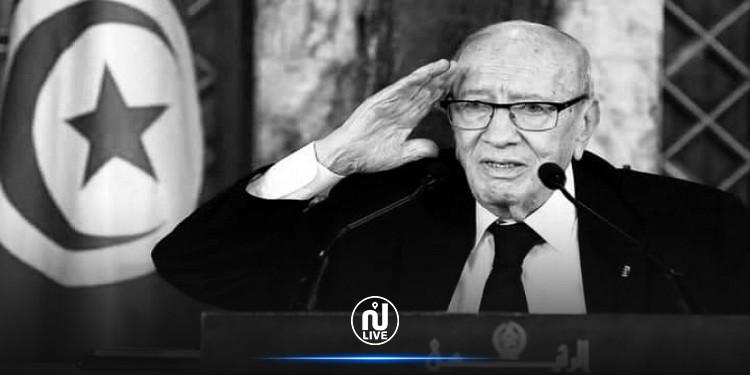 اليوم: ذكرى ميلاد الباجي قائد السبسي
