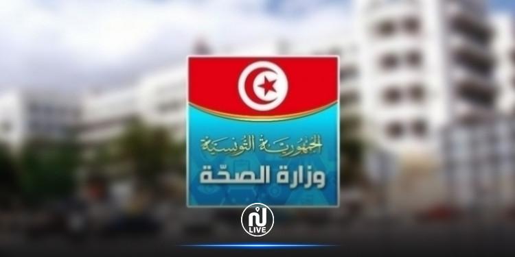 فاجعة وفاة طبيب بجندوبة: وزير الصحة يقيل هؤلاء