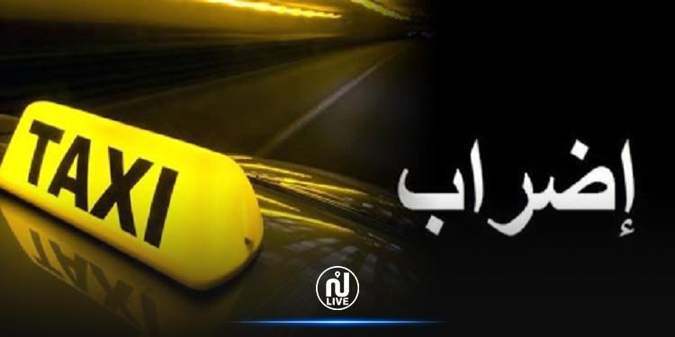 غدا: اضراب سائقي التاكسي الفردي بصفاقس