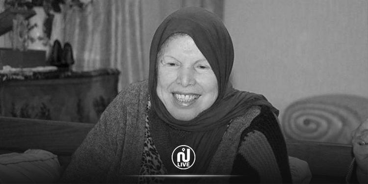 غدا: أربعينية السيدة نعمة بمدينة الثقافة