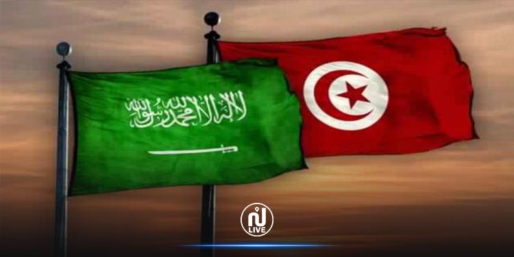تونس تدين محاولات الإعتداء على مدينة الرياض بالسعودية