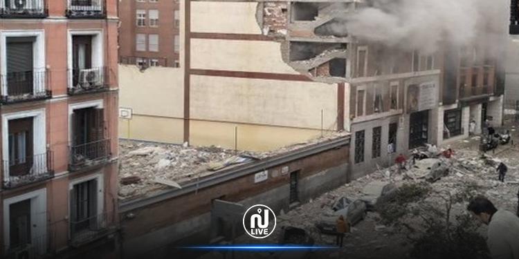 انفجار يهزّ وسط مدريد