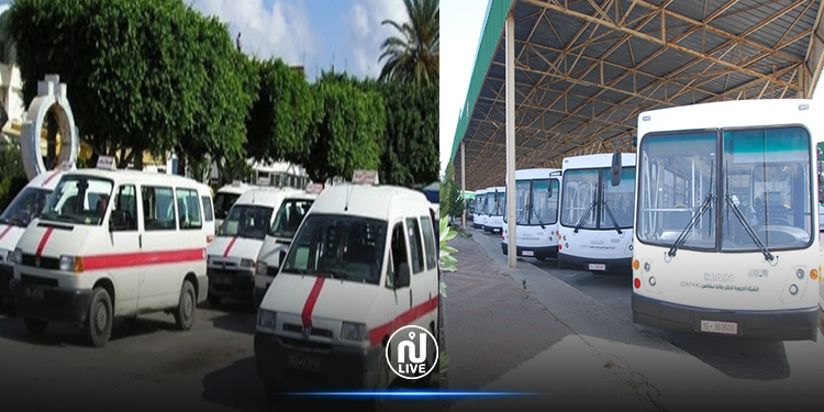 وزارة النقل واللوجستيك تعلن عن اجراءات استثنائية
