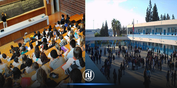 استئناف الدروس بالمدارس والجامعات