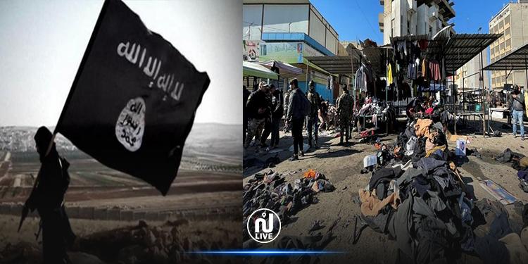 داعش يعلن مسؤوليته عن تفجيري بغداد