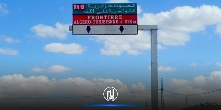 غلق المعابر البرية بين الجزائر وتونس