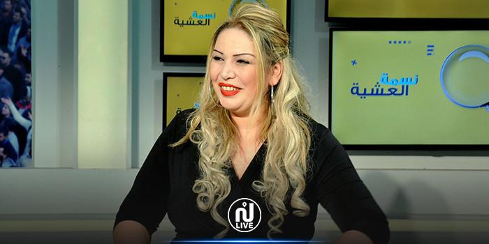 فاتن الفازع تحصد جائزة أحسن كتاب تونسي لسنة 2020