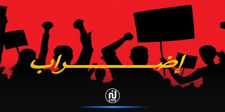 المكلفون الاعلام في الوزارات والمؤسسات العمومية يدخلون في إضراب