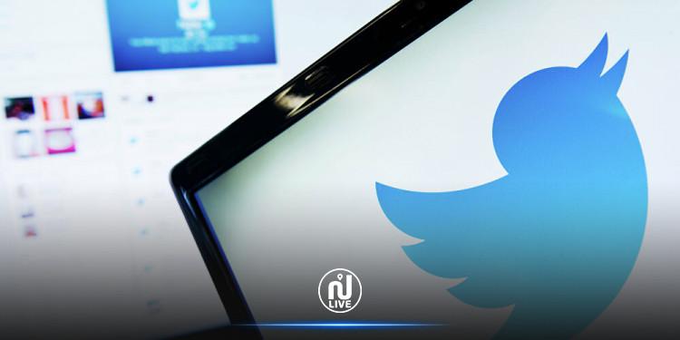 شركة ''تويتر'' تطلق خاصية جديدة